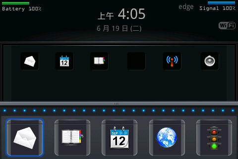 ONYX Theme for blackberry 9000 bold themes