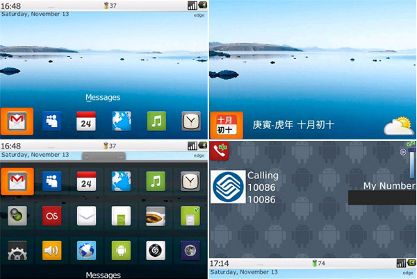IDroidBerry themes for bb 8xxx os4.5