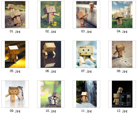 <b>Danbo Cardboard Box Robot wallpapers for 360x480</b>