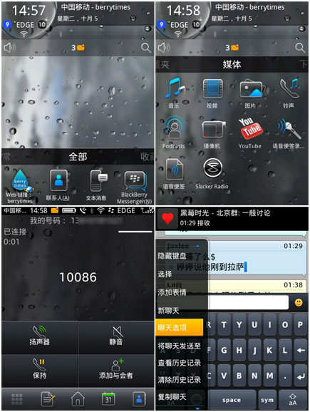 Drops themes for torch 9800