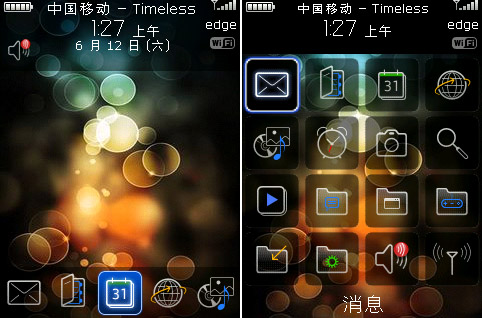 Imagining Theme for 8220 os4.6
