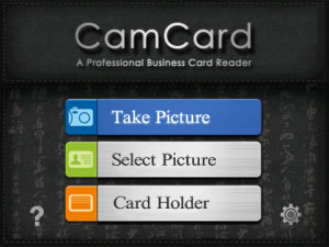 Camcardbusiness card reader free blackberry apps download camcardbusiness card reader reheart Choice Image