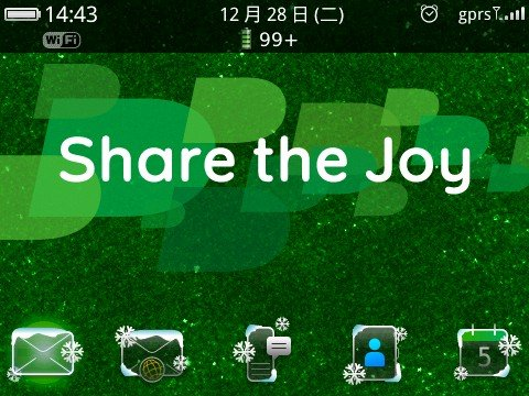 Share The Joy for blackberry os5.0 themes