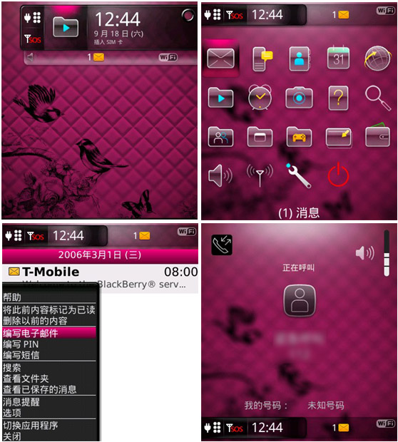 Oops girl for 91xx pearl themes