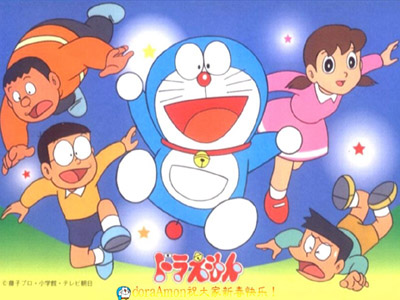 Doraemon for blackberry ringtones