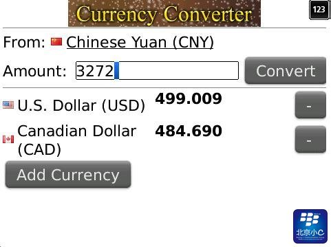 Currency Converter v1.0