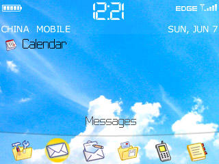 Summer For BlackBerry 8xxx series os4.2