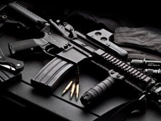 Military gun wallpaper...