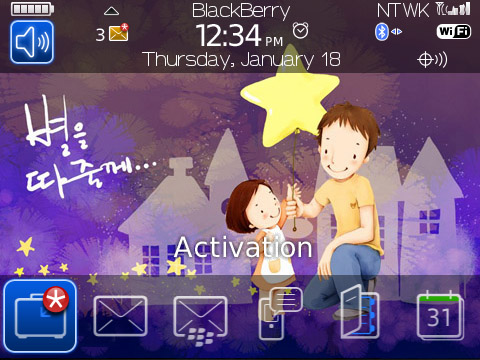Fathers Day for BB 96xx themes os5.0