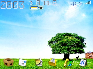 Tree theme for 83xx,87xx,88xx series