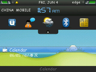 free Aboms for BB 83xx,87xx,88xx themes download
