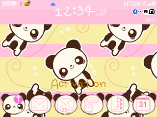 Cute Panda Theme for blackberry 85xx,93xx os5.0 D