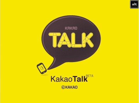 Kakao Talk v1.0 (os5.0-6.0)