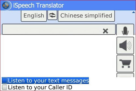 iSpeech Translator 1.1.35 for blackberry applications