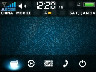 free SZ M8 Mod for Blackberry 83xx,87xx,88xx Themes os4.5