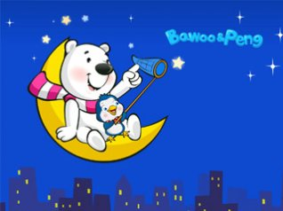 BawooPeng cartoon wallpaper