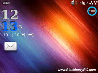 Free Time Break os7 icon theme for bb 83xx,87xx,88xx os4.5