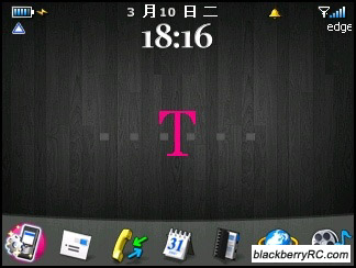 T-Mobile blackberry themes for 83xx,87xx,88xx os4.5