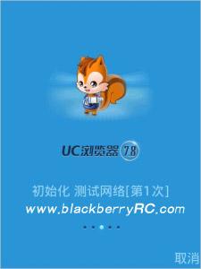 free download opera mini for blackberry curve 8530