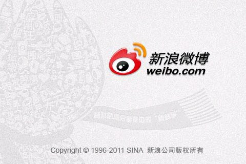 Sina Weibo v2.7.0 for blackberry apps