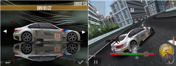 Need for speed shift for android download.