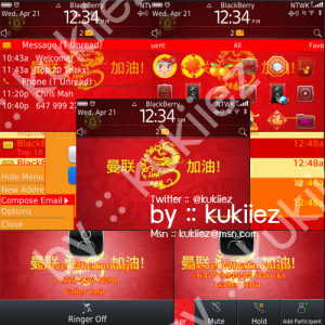 Man Utd for blackberry 9300 themes os6.0