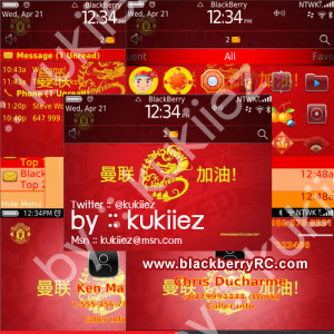 Man Utd for blackberry 97xx themes
