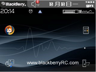 Heart Radio theme for blackberry 83xx,87xx,88xx os4.2