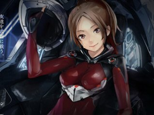 Guilty Crown - blackberry 9000 wallpaper free download