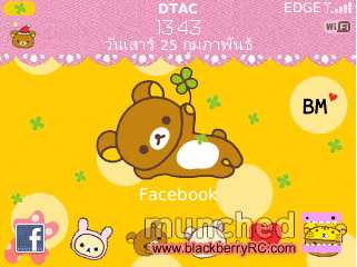 Rilakkuma Theme For blackberry 8520,9330 themes