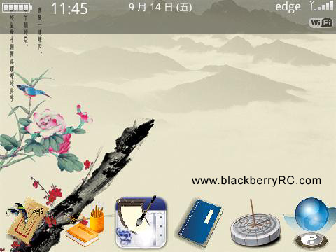 Chinese style theme for 89xx,96xx,9700 themes