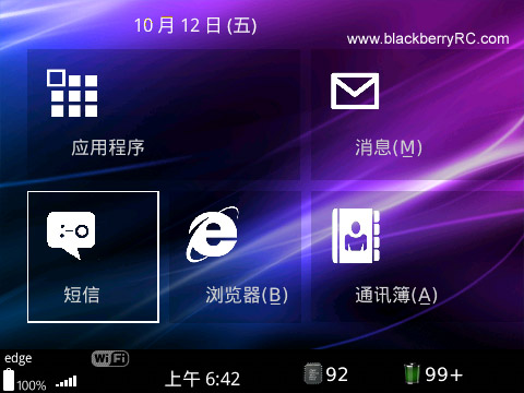WP8 style for blackberry 89xx,96xx,9700 themes