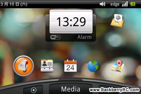 HTC HERO for blackberry 9000 bold themes os4.6