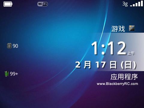 Blackberry Q10 Style For Bb 89xx 96xx 9700 Themes Free