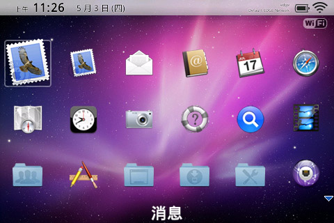 <b>Apple style theme for bold 9000 os5.0</b>