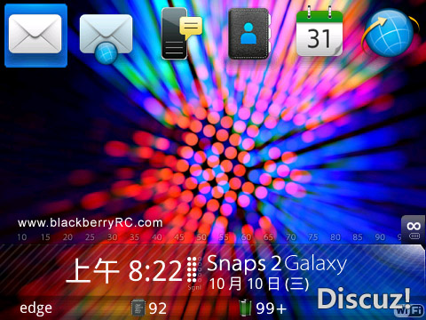 Cool galaxy theme for 89xx,96xx,9700 model