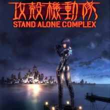 <b>GHOST IN SHELL-STAND ALONE COMPLEX - sms ringtone</b>