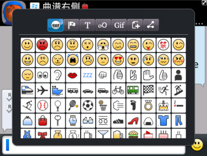 Mega Smileys Pro - Christmas Edition v3.1