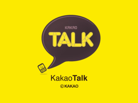 KakaoTalk Messenger 2.4 for 89xx,90xx,96xx,97xx apps