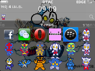 ULTRAMAN for blackberry 9220, 93xx themes
