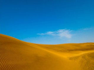 <b>Golden desert wallpaper</b>