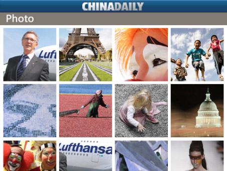 <b>China Daily for playbook applications</b>