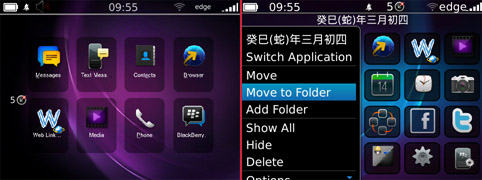Download uc browser for blackberry