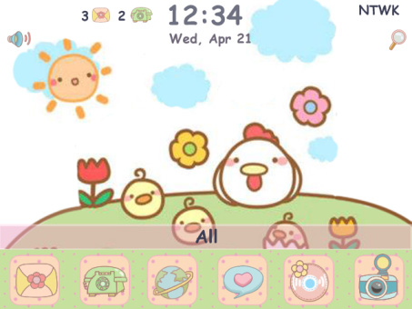 <b>Cute Warm Day Themes ($0.99)</b>