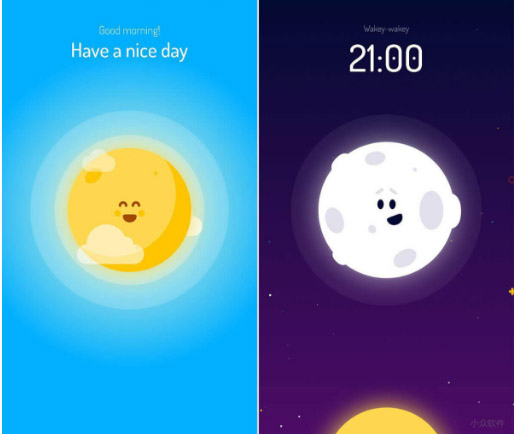 Wakey - Beautiful Alarm Clock - free blackberry android apps download